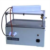FGZK-1 靜電壓痕儀