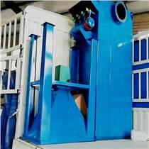 脈沖布袋除塵器設備木器加工除塵除塵設備中央鍋爐煙