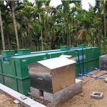 集成裝配污水處理系統的定義