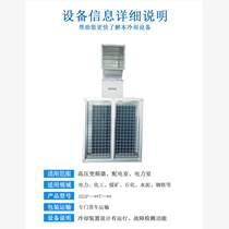 配电房温度过高怎么降温配电房降温设备-空水冷