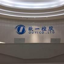 公司logo字定做背景墻廣告水晶招牌字前臺形象墻設計