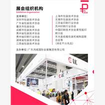 2020年亞洲包裝印刷產業博覽會/深圳包裝印刷展 舉