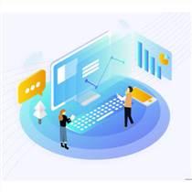 WMS倉儲解決方案|電商倉儲WMS系統|多行業倉儲解