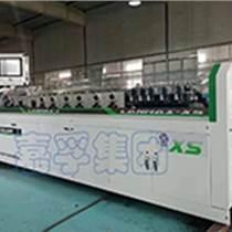 自動化輕鋼設備哪家好就選嘉孚集團專業生產廠家