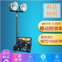 實時移動照明升降工作燈塔出售