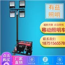 臨時和移動式應急照明設備大型升降照明工作燈照明車