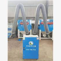 治超機械廠家供應現貨雙臂焊煙凈化器價格