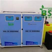 實驗室污水處理設備 一級處理