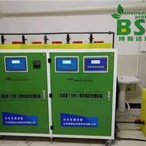 實驗室廢水處理要求