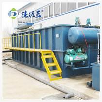 PP塑料顆粒加工污水處理設備