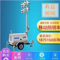 有益提供移動照明車塔出售全方位自動升降工作燈