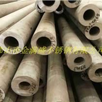 供應厚壁無縫鋼管304不銹鋼無縫管