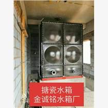 山西金誠銘搪瓷鋼板水箱