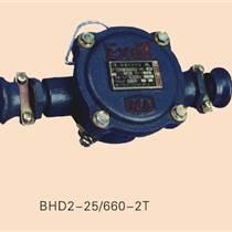 浙江BHD2-40/660-2T礦用隔爆型低壓電纜接