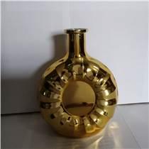 XO洋酒瓶空紅酒瓶