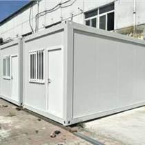 北京集裝箱活動房,建筑工地集裝箱,住人集裝箱