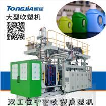 塑料桶生產設備生產機器