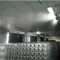 二流體加濕器重量|美國工業加濕器二流體