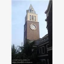 山東菏澤市塔鐘|塔樓塔鐘|建筑大鐘優秀塔鐘推薦