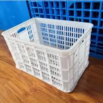 廠家直銷塑料大筐加厚耐摔塑料筐長方形蔬菜水果塑料筐