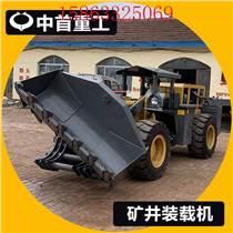 低矮礦山裝載機裝車視頻20井下礦用鏟車圖片SQ