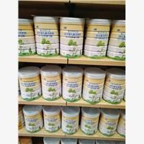 新西蘭進口奶源 雅士利幼兒配方奶粉