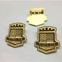 廣州制作公司年會紀念章學校周年校徽