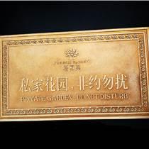 河南浮雕制品定制銅浮雕壁畫背景墻紫銅浮雕標識牌