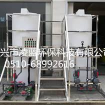 宜興凌藍廠家直銷JY型水處理加藥裝置 非標定制
