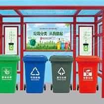 廣東垃圾處理亭農村分類回收亭
