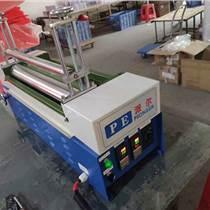 珍珠棉熱熔膠機的特點-東莞派爾科技