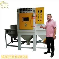 深圳自動噴砂機廠家找百奇設備