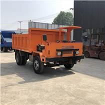 供應改裝礦安四不像運渣車10噸六輪后驅自卸車