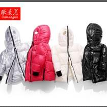 歐麥羔兒童羽絨棉服上衣冬季保暖