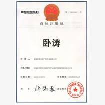 2020年蚌埠市專利申請補助獎勵須知