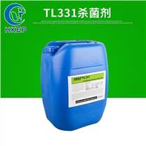 反滲透用非氧化殺菌劑TL331