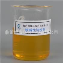 反滲透膜堿性清洗劑DL802