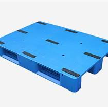 供應1210平板川字塑料托盤工廠直銷出廠價量大從優