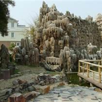 武漢單位用假山石公司_隨州武漢假山石奇石園