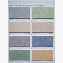 塑膠PVC密實底耐磨裝飾地板