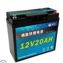 26650鋰電池12V20Ah 磷酸鐵鋰電池組 聚合