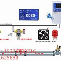 北京大興氫氣氣體報警器使用方法說明