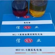 供甘肅金昌工業用油和武威皂化油