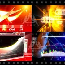江阴宣传片拍摄,江阴视频剪辑制作,江阴广告片拍摄