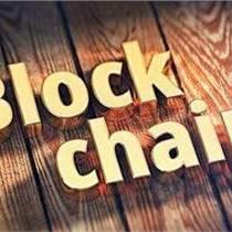 捕獲科技 | 債權資產區塊鏈系統開發