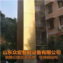 上海松江區舊樓加裝電梯廠家