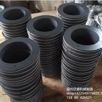 壓縮機氣閥四氟密封圈四氟活塞環壓縮機氣閥組件