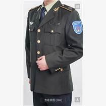 西安矿山救援标志服装/兰州矿山救护制式服装防护服/战