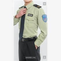 矿山救援防护服-服装标准样式(矿山救护队制服)