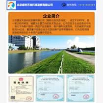 在線學習系統軟件,北京天良科技在線考試系統